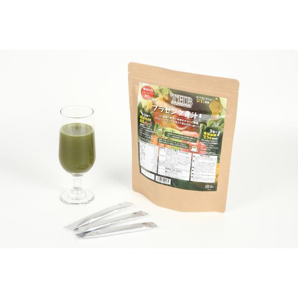 THB「プラセンタ青汁」 ダイエット 美容 おいしい青汁|thbshop|05