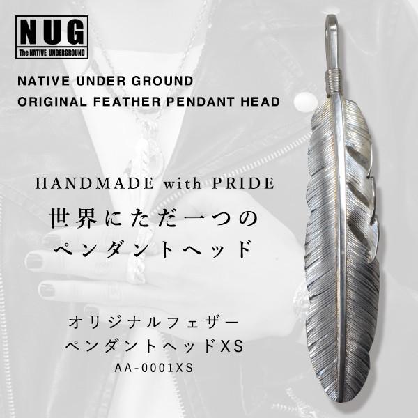 【NATIVE UNDER GROUND】 オリジナルフェザーペンダントヘッド XS / ハンドメイドシルバー カービング|thcraft-official