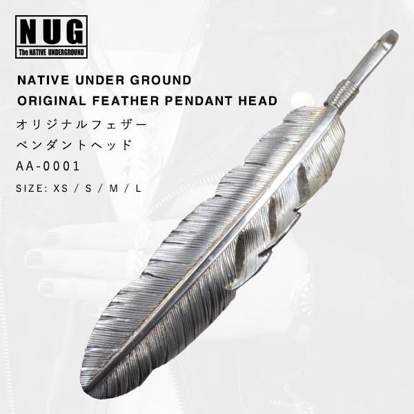 【NATIVE UNDER GROUND】 オリジナルフェザーペンダントヘッド XS / ハンドメイドシルバー カービング|thcraft-official|02