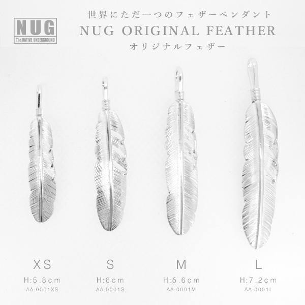 【NATIVE UNDER GROUND】 オリジナルフェザーペンダントヘッド XS / ハンドメイドシルバー カービング|thcraft-official|03