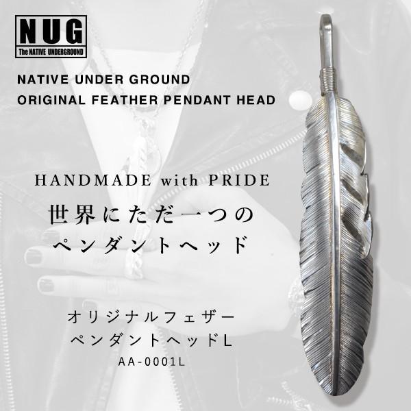 【NATIVE UNDER GROUND】 オリジナルフェザー ペンダントヘッド L / ハンドメイドシルバー|thcraft-official