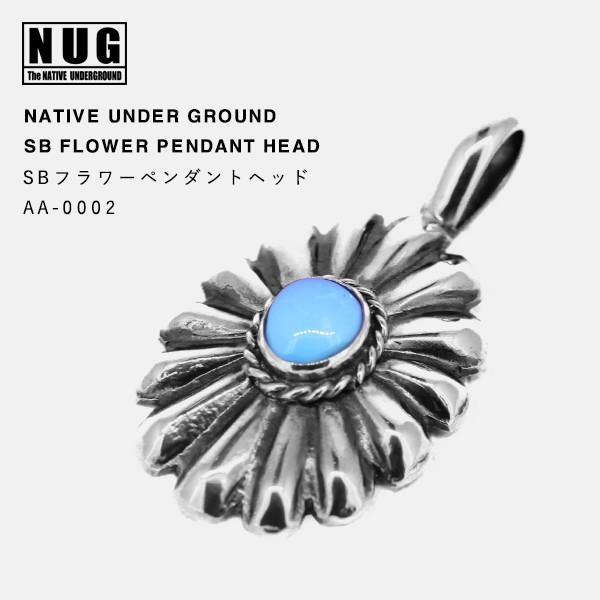 【NATIVE UNDER GROUND】 SBフラワーペンダントヘット /ハンドメイドシルバー ターコイズ|thcraft-official