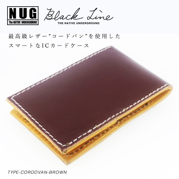 【NUG BLACK LINE】最高級レザー 【コードバン】ICカードケース|thcraft-official|02