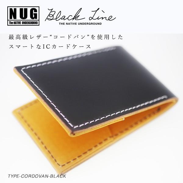【NUG BLACK LINE】最高級レザー 【コードバン】ICカードケース|thcraft-official|03