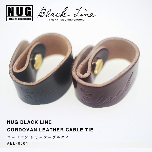 【NUG BLACK LINE】コードバン ケーブルタイ thcraft-official