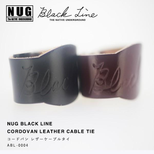 【NUG BLACK LINE】コードバン ケーブルタイ thcraft-official 02