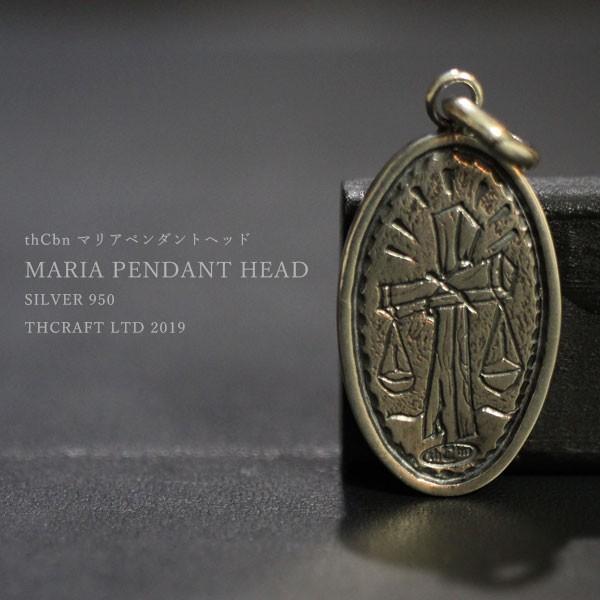 【thCbn】マリアペンダントヘッド / シルバー950|thcraft-official|02