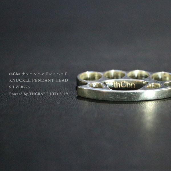 【thCbn】ナックルペンダントヘッド / シルバー925|thcraft-official|03