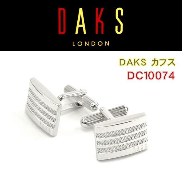 DAKS ダックス カフス 専用ボックス付き ロジウムメッキ DC10074