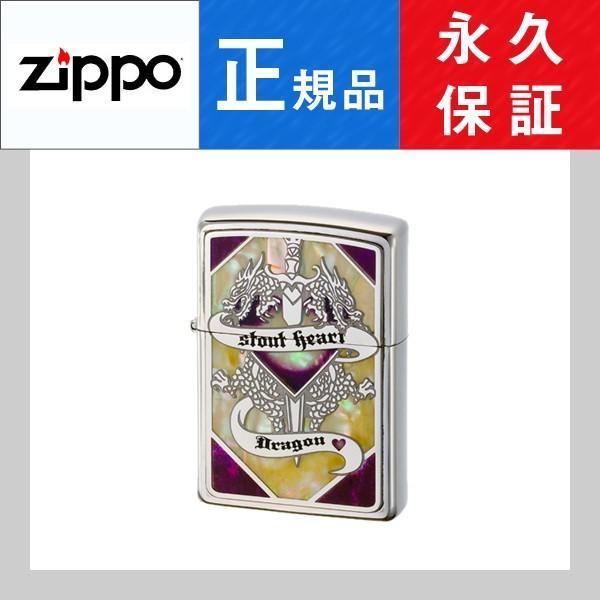 ZIPPO ジッポー オイルライター Shell Dragon シェルドラゴン シェル ステンレスプレート クリアプレート パープル SHD-PR【メール便可能】