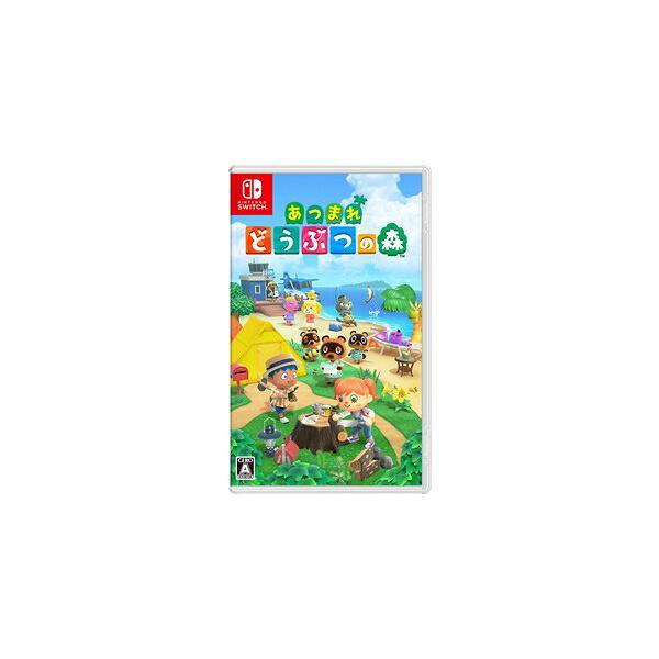 任天堂あつまれどうぶつの森パッケージ版NintendoSwitch(スイッチソフト)(新品)|4902370545319|
