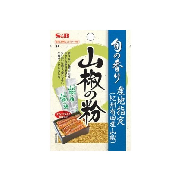 S&B 旬の香り 山椒の粉 1.2g まとめ買い(×10)