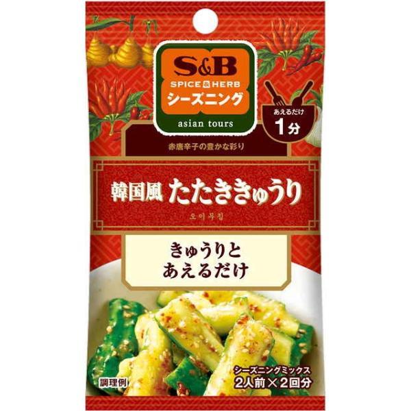 S&B シーズニング 韓国風たたききゅうり 11g まとめ買い(×10)