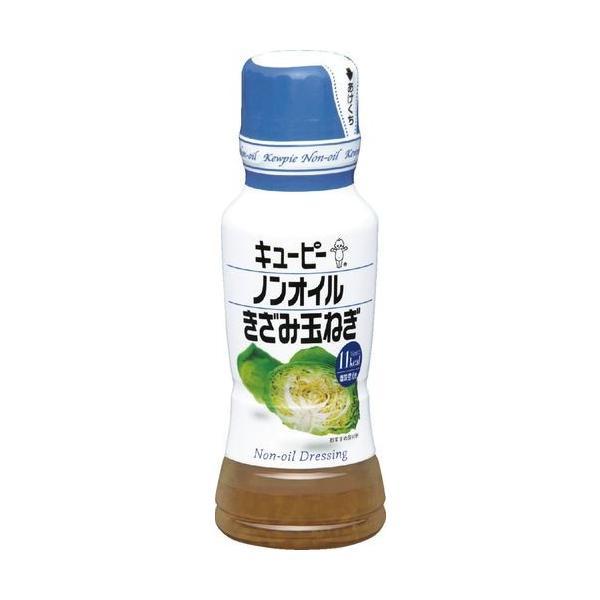 キユーピー ノンオイルきざみ玉ねぎ 180ml まとめ買い(×12)