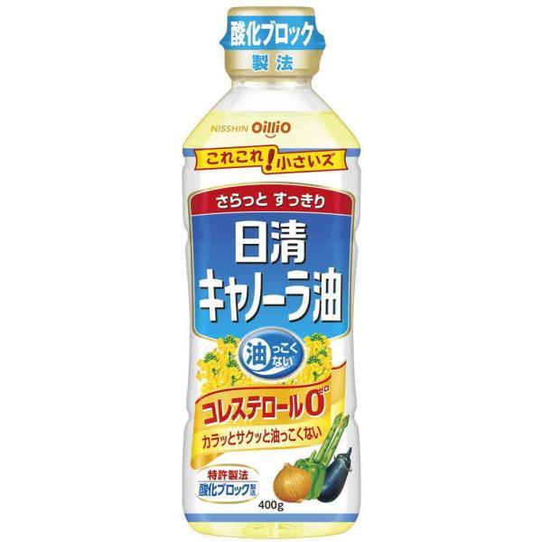 日清オイリオ キャノーラ油 400g まとめ買い(×10)