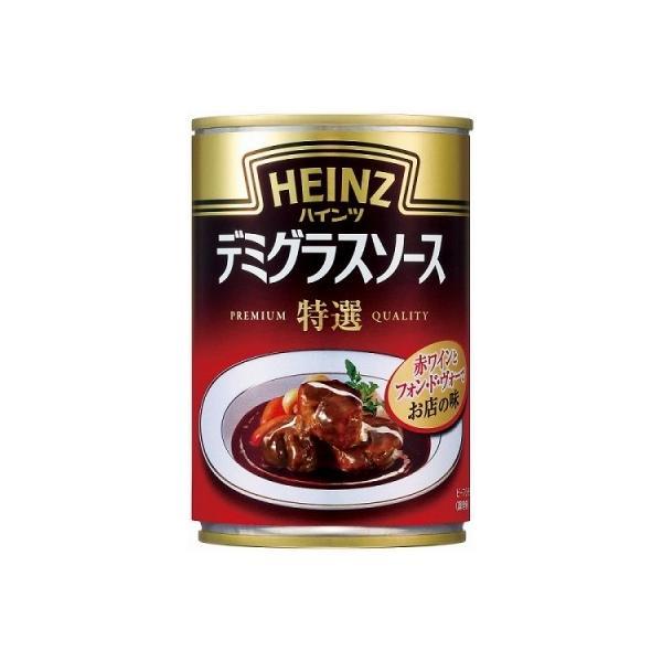ハインツ デミグラスソース特選 290g まとめ買い(×6)