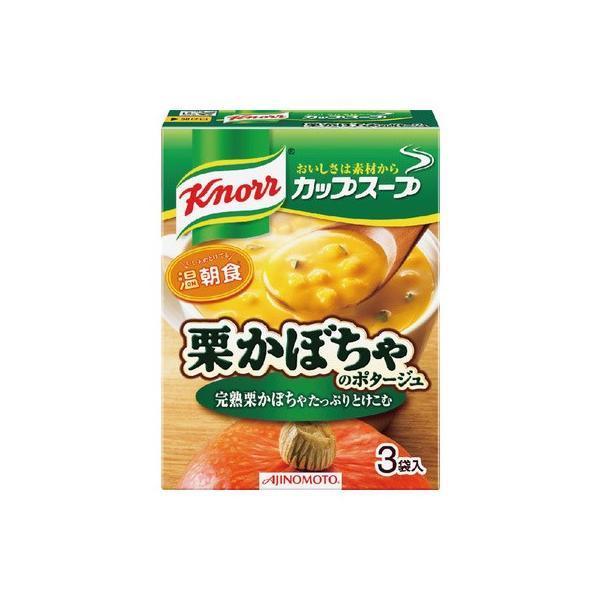味の素 カップスープ 栗かぼちゃのポタージュ 55.8g まとめ買い(×10)