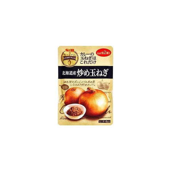 S&B カレープラス 北海道産炒め玉ねぎ 180g まとめ買い(×5)