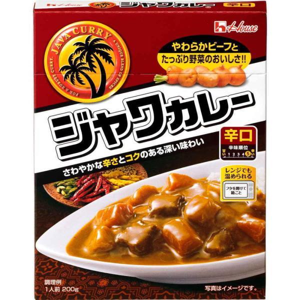 ハウス レトルトジャワカレー 辛口 200g まとめ買い(×10)