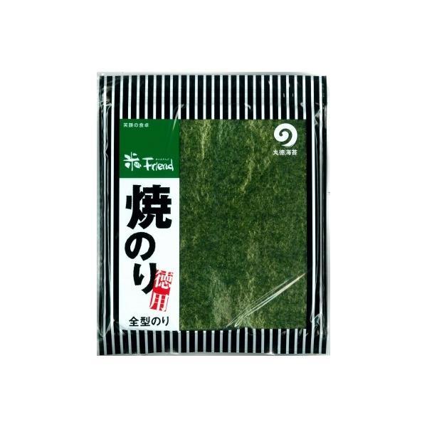 丸徳 焼のり徳用全型 全型7枚 まとめ買い(×20)