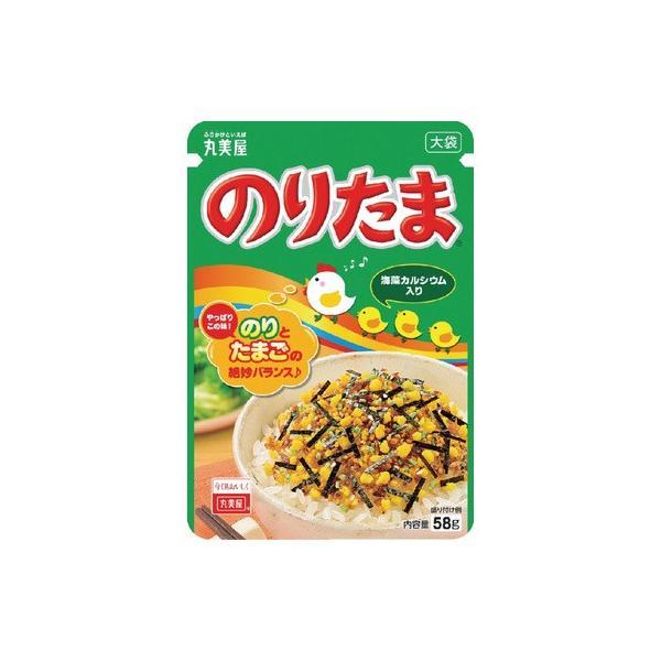丸美屋 のりたま 大袋 58g まとめ買い(×10)