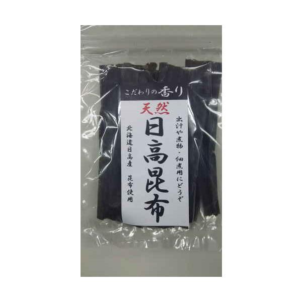 永井海苔 こだわりの香り 天然日高昆布 55g まとめ買い(×10)