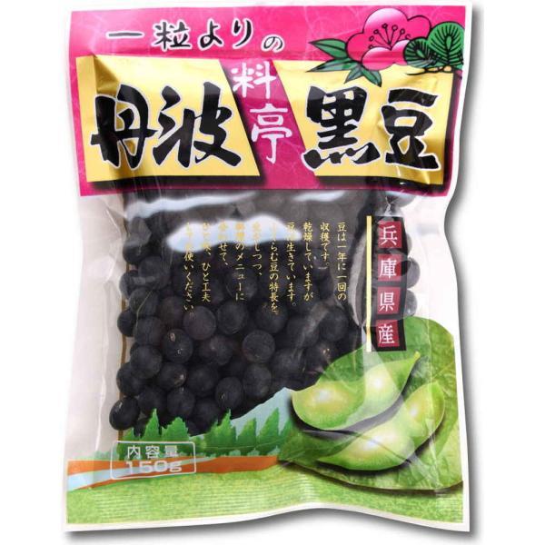 サンコク 丹波黒豆 150g まとめ買い(×10)