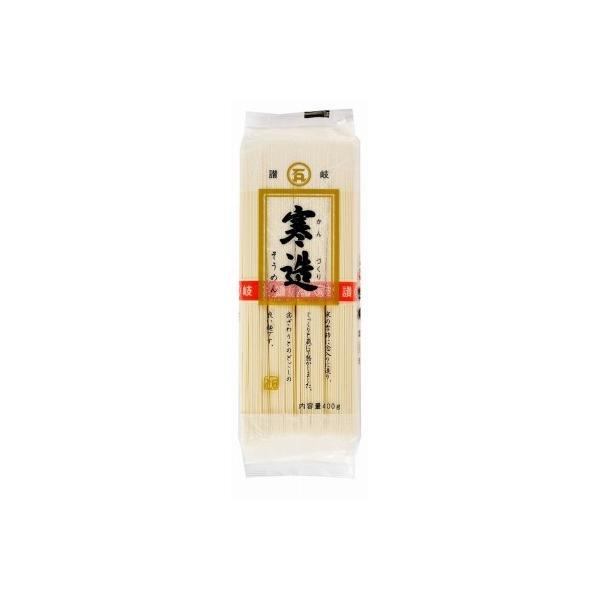 石丸製麺 寒造そうめん 400g まとめ買い(×20)