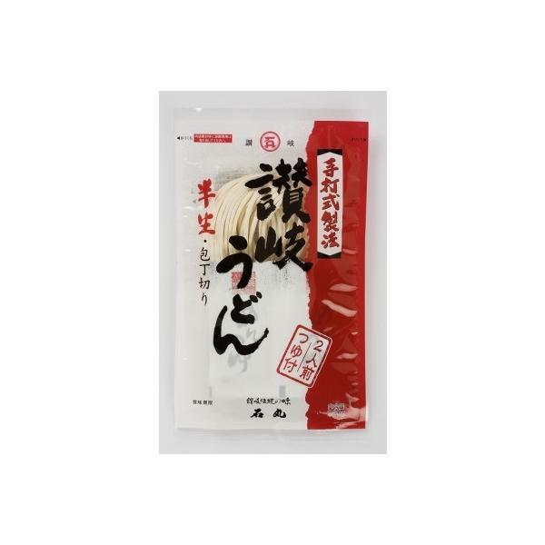 石丸製麺 半生讃岐包丁切りうどんつゆ付き 260g まとめ買い(×6)