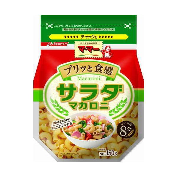 マ・マー チャック付サラダマカロニ 150g まとめ買い(×12)
