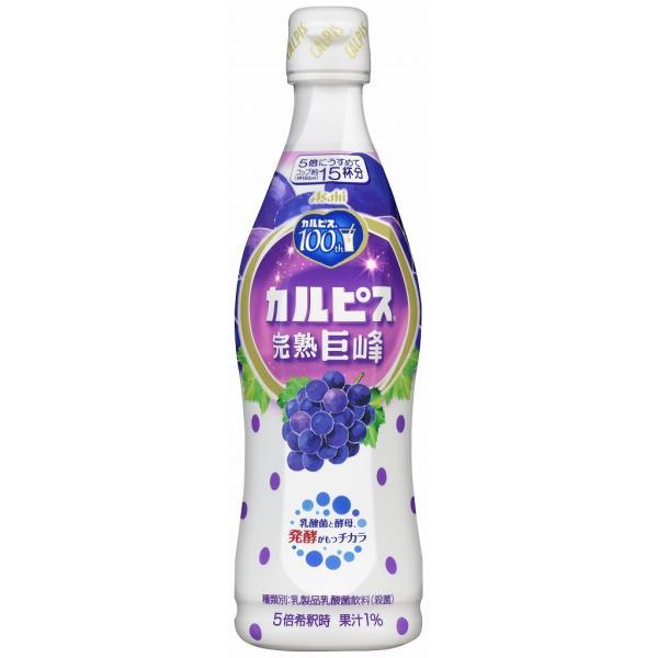 カルピス 巨峰 ピースボトル 470ml まとめ買い(×12)