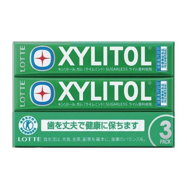 ロッテ キシリトールガム粒 ライムミント3P 3パック まとめ買い(×10)