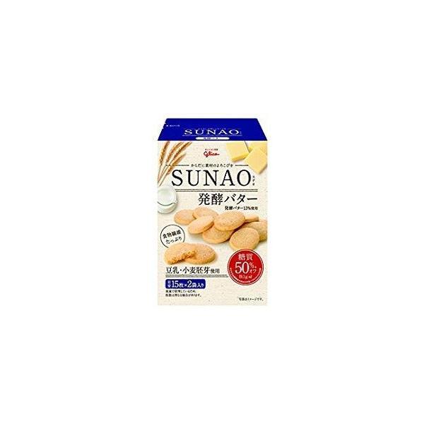 グリコ SUNAO発酵バター 62g まとめ買い(×5)