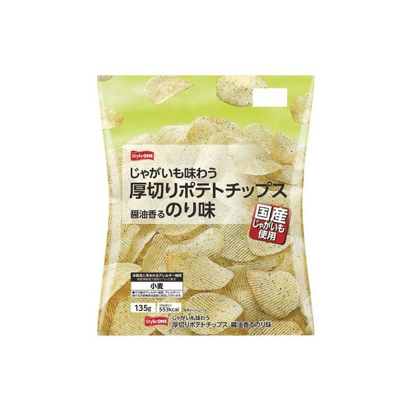 StyleONE ポテトチップス厚切り醤油のり味 135g まとめ買い(×12)