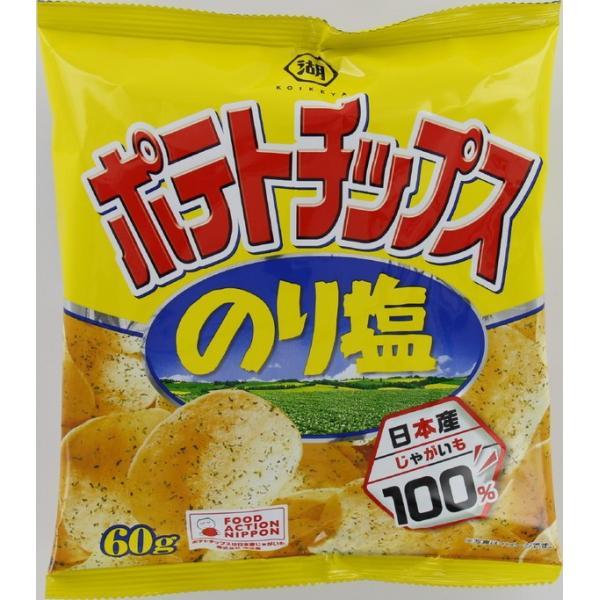 湖池屋 ポテトチップスのり塩 60g まとめ買い(×12)