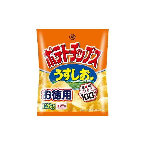 湖池屋  お徳用ポテトチップスうすしお味126g まとめ買い(×12)