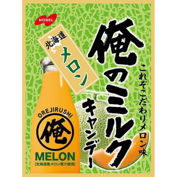 ノーベル 俺のミルク 北海道メロン 80g まとめ買い(×6)