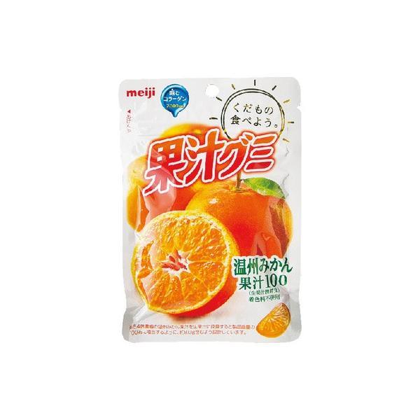 明治 果汁グミ温州みかん 51G まとめ買い(×10)
