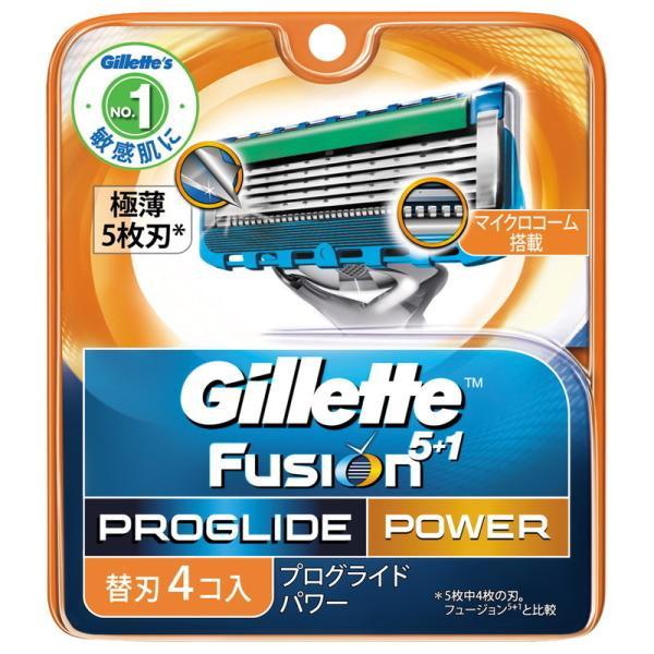40個 セット P&G ジレットプログライドパワー替刃 替刃4個