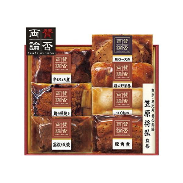 お中元 2021 御中元 伊藤ハム 賛否両論和惣菜ギフト WA-51S | ポイント5倍 送料無料 肉
