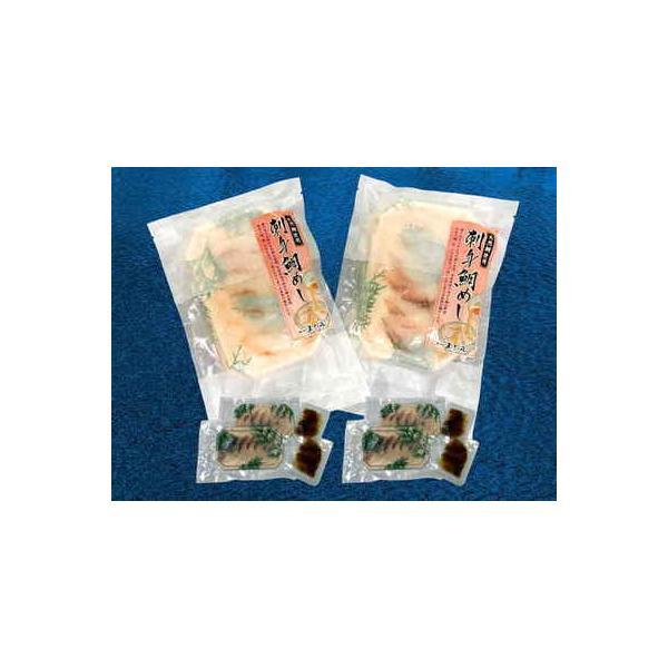 刺身鯛めし 4人前(五色そうめん森川)(stk-259-59439)  たい 鯛 鯛めし 南予 さしみ 魚介類 魚 どんぶり セット ギフト 贈り物