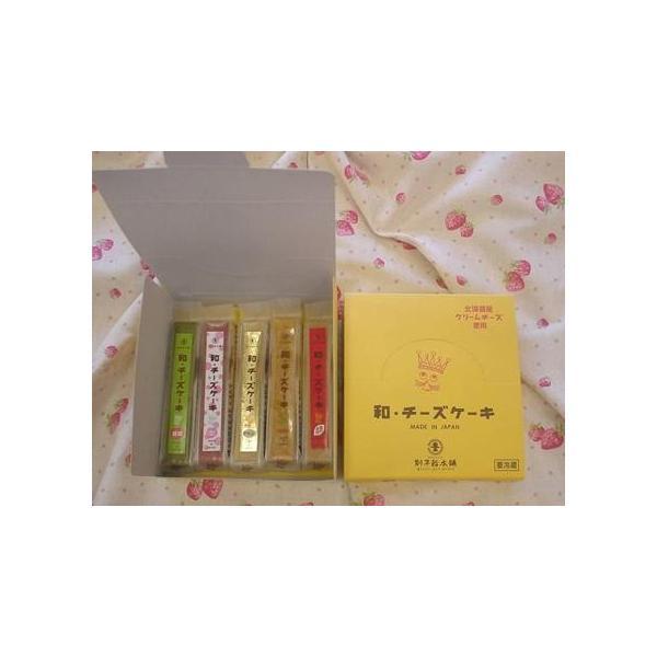 別子飴本舗 和・チーズケーキ 5本セット 菓子 お菓子 洋菓子 チーズケーキ