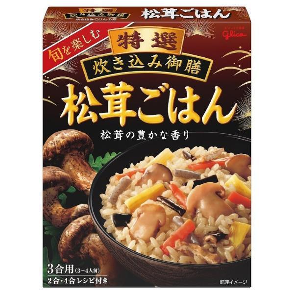 グリコ 特選 炊き込み御膳 松茸ごはん 228g まとめ買い(×10) the-fuji-food
