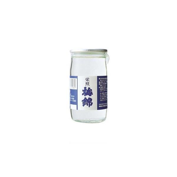 梅錦山川 梅錦 媛・栄照ホームカップ 180ml まとめ買い(×5)|4951833020061:日本酒・焼酎(c1-tc)|the-fuji-food