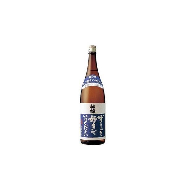 梅錦山川 梅錦 ずーっと好きでいてください 1800ml |4951833048027:日本酒・焼酎(c1-tc)|the-fuji-food