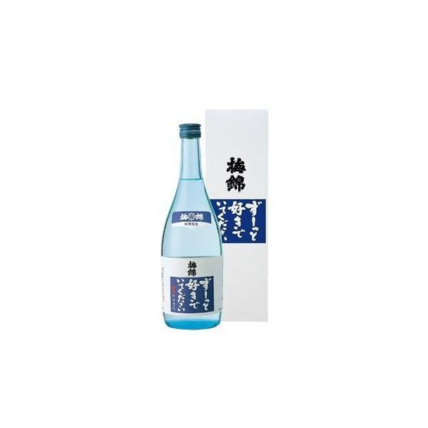 梅錦山川 梅錦 ずーっと好きでいてください 720ml |4951833048034:日本酒・焼酎(c1-tc)|the-fuji-food