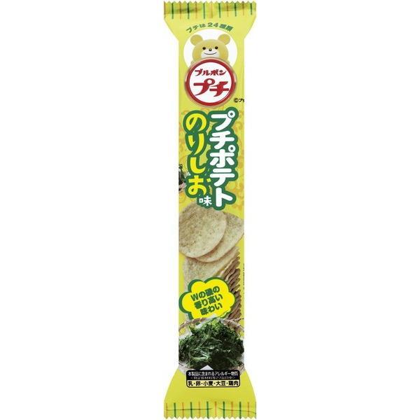 ブルボン プチポテトのりしお味 45g まとめ買い(×10)|the-fuji-food