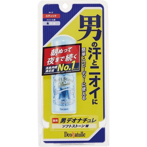 シービック 男 デオナチュレ ソフトストーンW 20g|4971825011747(tc)|the-fuji-life