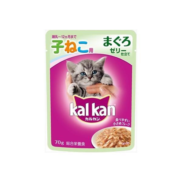 マース カルカン パウチ 12ヶ月までの子猫用 まぐろ ゼリー仕立て 70g キャットフード まとめ買い(×160) 4902397798880(tc)(cs010) the-fuji-life