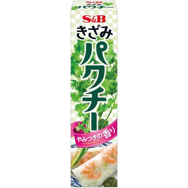 S&B きざみパクチー 38g まとめ買い(×10)
